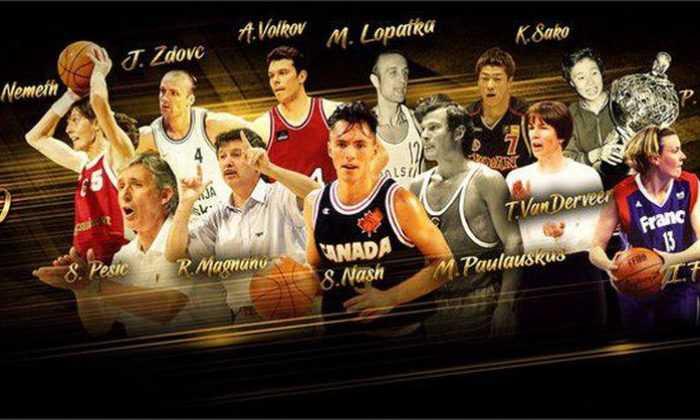 FIBA Şöhretler Müzesi 2020 Sınıfında yer alacak isimler açıklandı