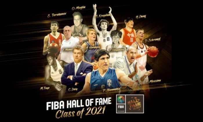 FIBA, Şöhretler Müzesi 2021 Sınıfı Üyelerini Açıkladı