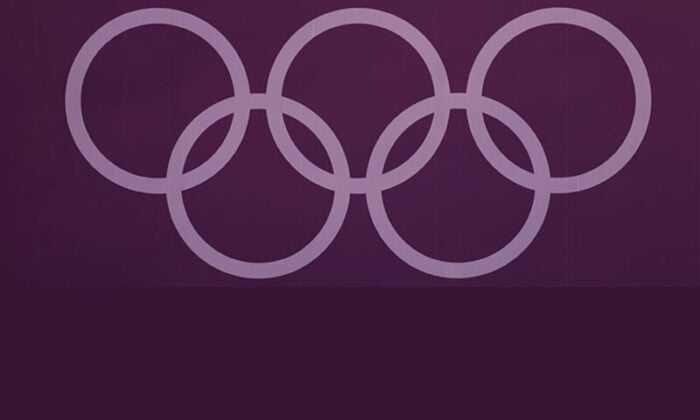 2020 Tokyo Olimpiyat Oyunları'nda Türkiye 43. Sıraya Yükseldi