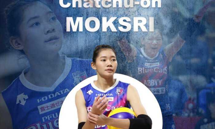 Tayland Takımı Nakhon Ratchasima'nın Yıldız Oyuncusu Sarıyer'de